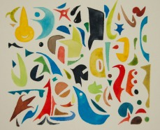 """My wish, watercolor, 6"""" x 7"""", 2014, SOLD"""